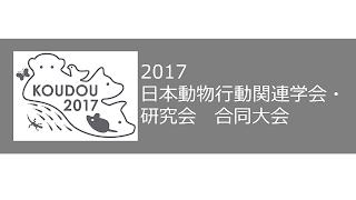 http://darwin.c.u-tokyo.ac.jp/Behavior2017/